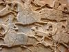 <tt>Qajari relief via Wikimedia Commons</tt>
